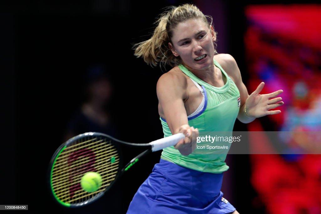 TENNIS: FEB 13 St. Petersburg Ladies Trophy : News Photo