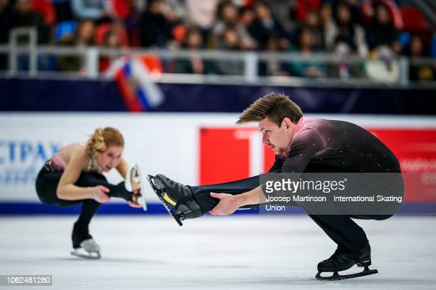 Ekaterina Alexandrovskaya and Harley Windsor of Australia compete in the Pairs Short Program during day 1 of the ISU Grand Prix of Figure Skating,...