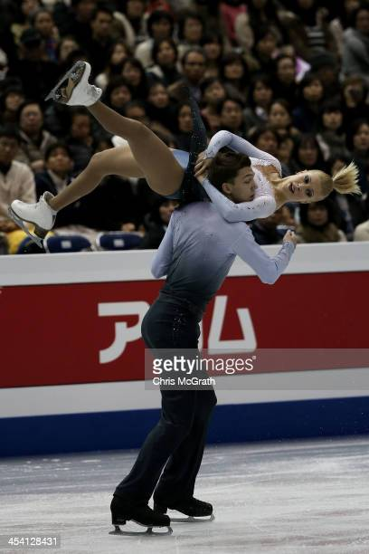 Ekaterina Bobrova and Dimitri Soloviev of Russia compete in the Ice Dance Free Dance Final during day three of the ISU Grand Prix of Figure Skating...