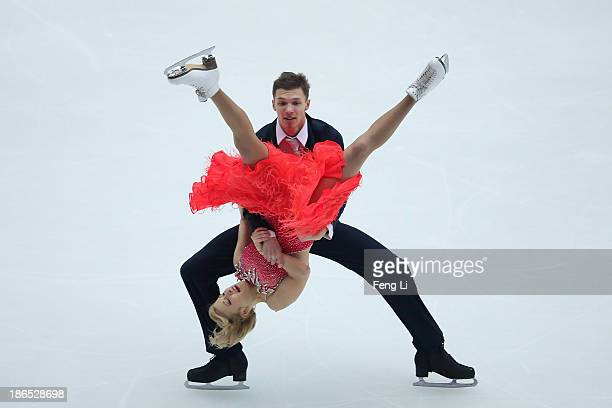 Ekaterina Bobrova and Dmitri Soloviev of Russia skate in the Ice Dancing Short Dance during Lexus Cup of China ISU Grand Prix of Figure Skating 2013...