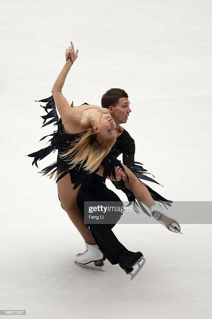 ISU Grand Prix Of Figure Skating Lexus Cup of China 2013 - Day 2