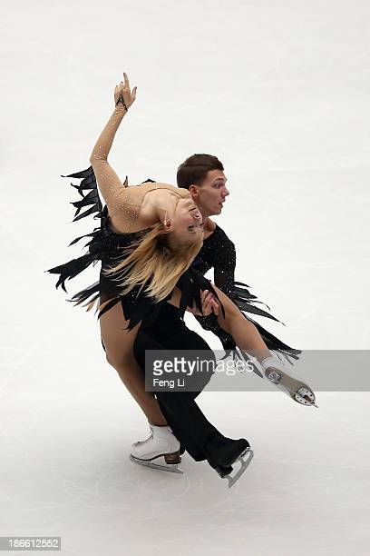 Ekaterina Bobrova and Dmitri Soloviev of Russia skate in the Ice Dance Free Dance during Lexus Cup of China ISU Grand Prix of Figure Skating 2013 at...