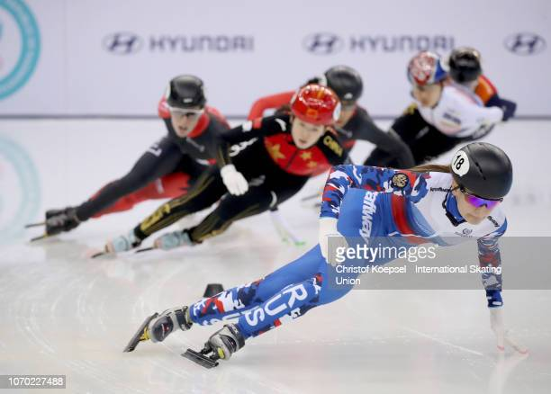 Ekaterina Efremenkova of Russia competes during the ladies 1500 meter second semi final during the ISU Short Track World Cup Day 1 at Halyk Arena on...