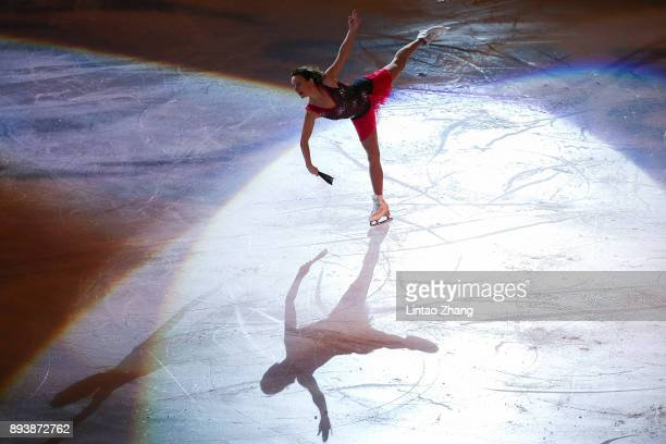 Ekaterina Gordeeva of Russia performs during the Stars On Ice 2017 China Tour at Beijing Capital Gymnasium on December 16 2017 in Beijing China