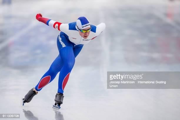 Ekaterina Kosheleva of Russia competes in the Ladies 1500m during day two of the ISU Junior World Cup Speed Skating at Olympiaworld Ice Rink on...
