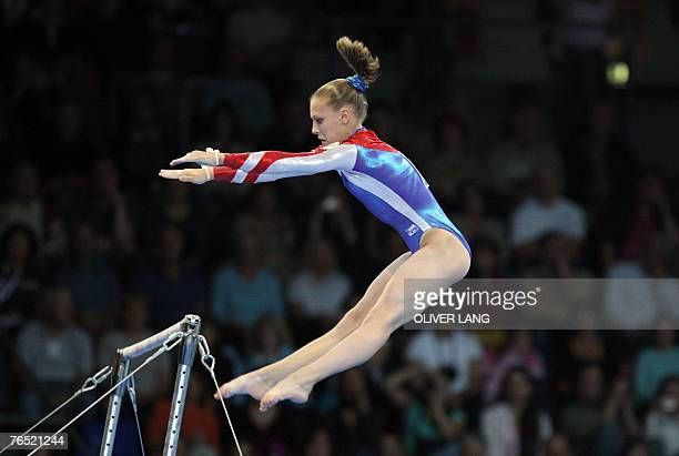 Ekaterina Kramarenko of Russia competes on the uneven bars during the women's team final of the 40th World Artistic Gymnastics Championships 05...