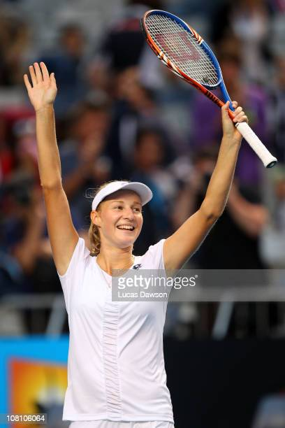 Ekaterina Makarova of Russia celebrates after winning match point in her first round match against Ana Ivanovic of Serbia during day two of the 2011...