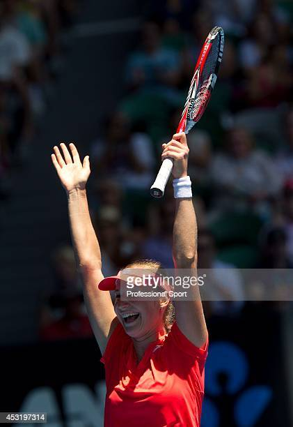 Ekaterina Makarova of Russia celebrates winning her fourth round match against Angelique Kerber of Germany during day seven of the 2013 Australian...