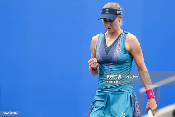 Ekaterina Makarova of Russia reacts after winning a piont during the third round Ladies Singles match against Daria Kasatkina of Russia on Day 4 of...