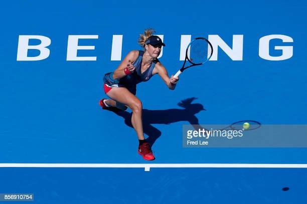 Ekaterina Makarova of Russia returns a shot against Maria Sharapova of Russia during the women's singles second round on day four of 2017 China Open...