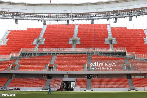 Ekaterinburg Arena is seen on March 16 2018 in Yekaterinburg Russia