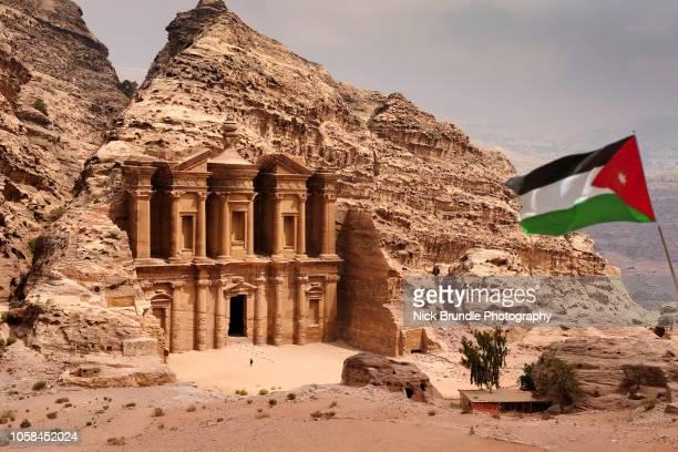 El Deir - The Monastery, Petra, Jordan.