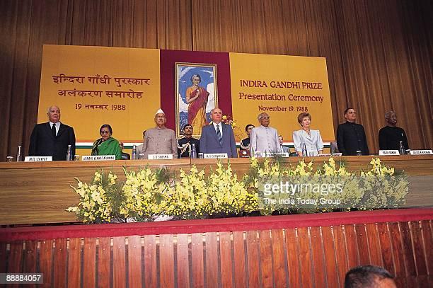 El Zayyat with Janaki Venkataraman Shankar Dayal Sharma Mikhail Gorbachev R Venkataraman Raisa Gorbachev Rajiv Gandhi and Julius K Nyerere during...