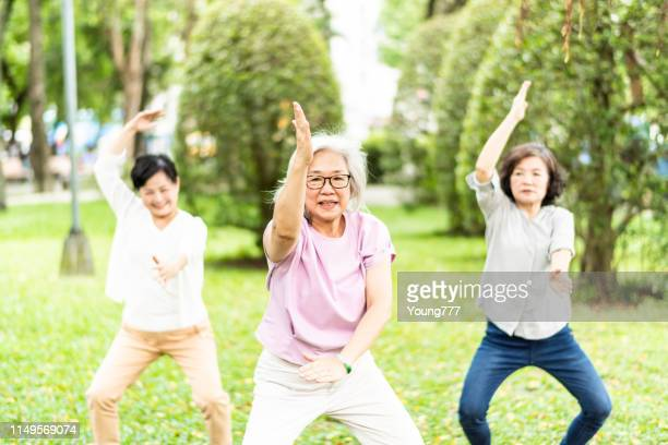 Elderly Asian women playing in the park