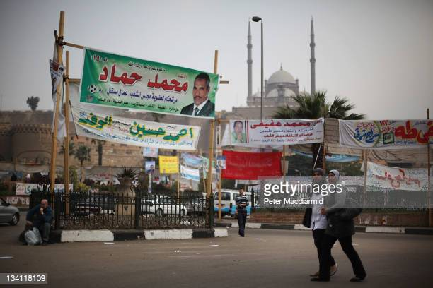 Election banners dominate a roundabout in sight of the Citadel on November 26 2011 in Cairo Egypt Thousands of Egyptians are continuing to occupy...