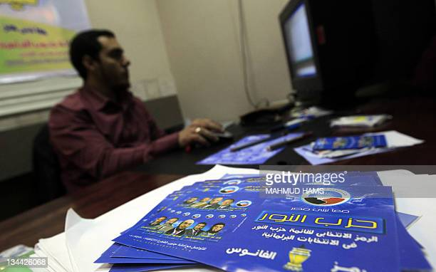 ATRASH election campaign leaflets of the leading Salafi AlNur party are seen on the desk at the movement's offices in Cairo on December 1 2011...