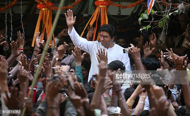 Election Maharashtra Assembly Polls 2009 Result Victory Celebration Raj Thackeray waves to the crowd after winning a large number of seats in 165...