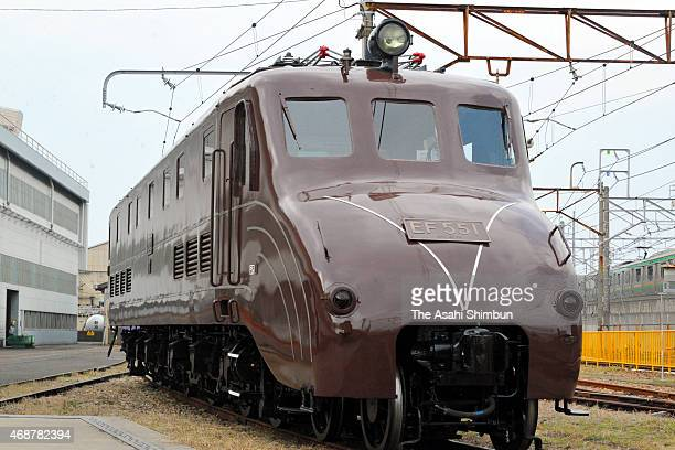Electric Locomotive 'EF55' is seen at the JR East Omiya Train Depot on April 12 2015 in Saitama Japan The locomotive produced only three trains in...