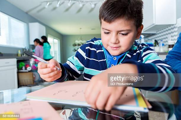 小学校低学年 (小学校低学年)少年作品に宿題割り当て