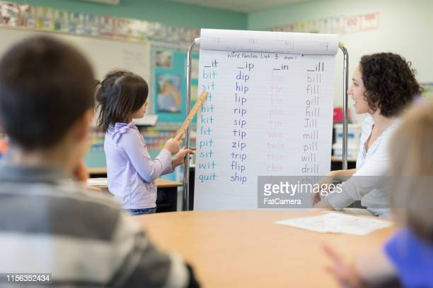 elementary school classroom - spelling stock pictures, royalty-free photos & images