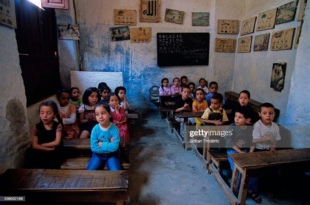 Elementary School in Fes : Stock Photo