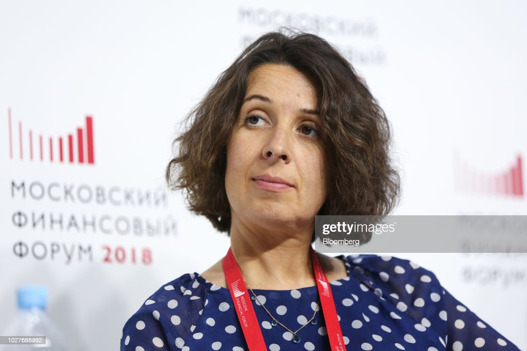 Key Speakers At Moscow Financial Forum 2018 : News Photo
