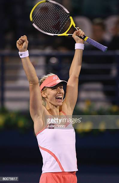 Elena Dementieva of Russia celebrates defeating Svetlana Kuznetsova of Russia in the final during day six of the WTA Barclays Dubai Tennis...