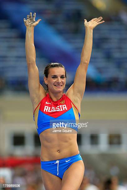 Elena Isinbaeva of Russia celebrates a jump in the Women's Pole Vault qualification during Day Two of the 14th IAAF World Athletics Championships...