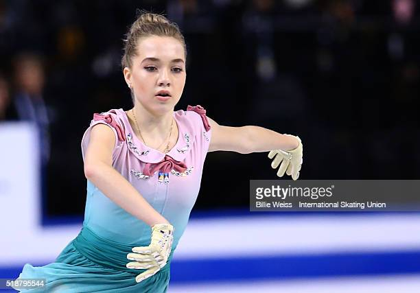 Elena Radionova of Russia competes during Day 6 of the ISU World Figure Skating Championships 2016 at TD Garden on April 2 2016 in Boston...