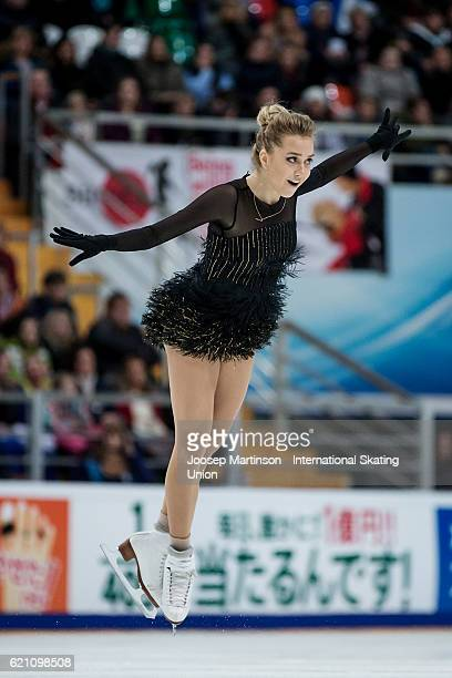 Elena Radionova of Russia competes during Ladies Short Program on day one of the Rostelecom Cup ISU Grand Prix of Figure Skating at Megasport Ice...