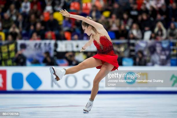 Elena Radionova of Russia competes in the Ladies Free Skating during day two of the ISU Grand Prix of Figure Skating Rostelecom Cup at Ice Palace...