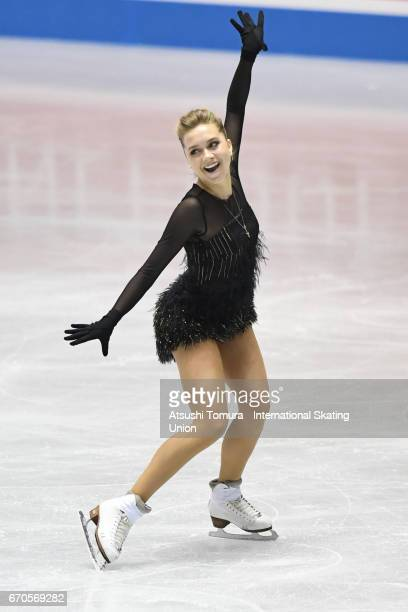 Elena Radionova of Russia competes in the Ladies short program during the 1st day of the ISU World Team Trophy 2017 on April 20 2017 in Tokyo Japan