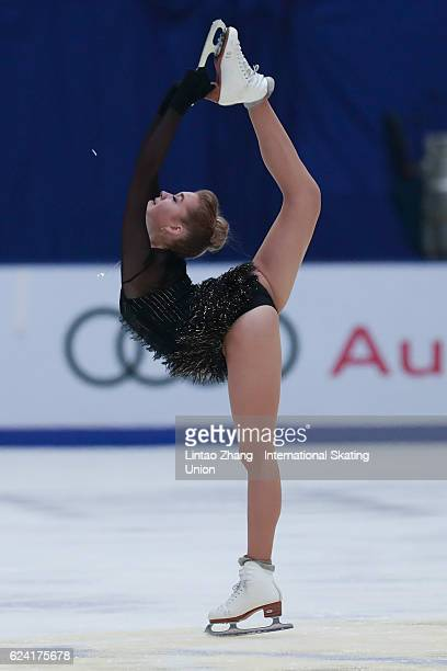 Elena Radionova of Russia competes in the Ladies Short Program on day one of Audi Cup of China ISU Grand Prix of Figure Skating 2016 at Beijing...