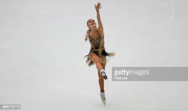 Elena Radionova of Russia competes in the Ladies Short Program on day one of the ISU Grand Prix of Figure Skating at on November 3 2017 in Beijing...