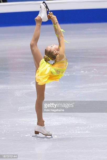 Elena Radionova of Russia competes in the women's short program during day one of ISU Grand Prix of Figure Skating 2013/2014 NHK Trophy at Yoyogi...