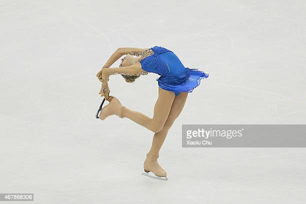 Elena Radionova of Russia performs during the Ice DanceLadies Free Skating on day four of the 2015 ISU World Figure Skating Championships at Shanghai...