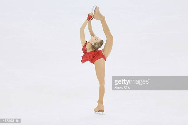 Elena Radionova of Russia performs during the Ladies Short Program on day two of the 2015 ISU World Figure Skating Championships at Shanghai Oriental...