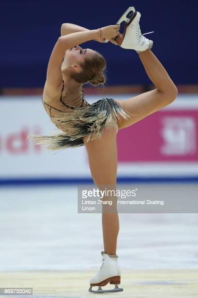 Elena Radionova of Russia performs in the Ladies Short Program on day one of Audi Cup of China ISU Grand Prix of Figure Skating 2017 at Beijing...