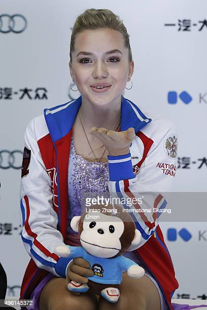 Elena Radionova of Russia reacts after the perform Ladies Short Program on day two of Audi Cup of China ISU Grand Prix of Figure Skating 2015 at...