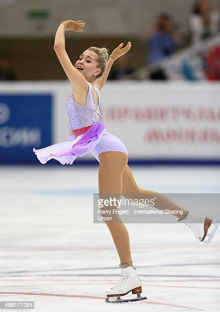 Elena Radionova of Russia skates during the Ladies Free Skating on day two of the Rostelecom Cup ISU Grand Prix of Figure Skating 2015 at the...