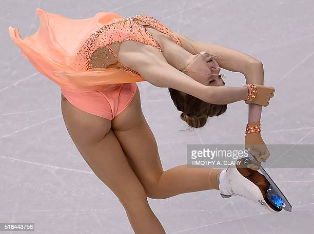 Elena Radionova of Russia skates during the Ladies Short Program at the ISU World Figure Skating Championships at TD Garden in Boston Massachusetts...