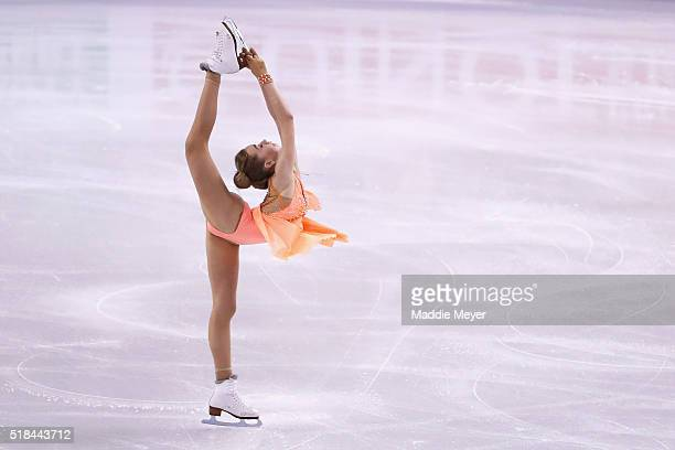 Elena Radionova of Russia skates in the Ladies Short Program during Day 4 of the ISU World Figure Skating Championships 2016 at TD Garden on March 31...