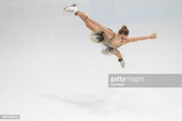 Elena Radionova performs her short program at the Russian Figure Skating Championships in St Petersburg Russia on 22 December 2017