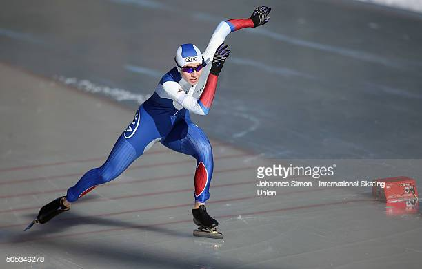 Elena Samkova of Russia competes in the ladies 500 m heats during day 1 of ISU speed skating junior world cup at ice rink Pine stadium on January 16...