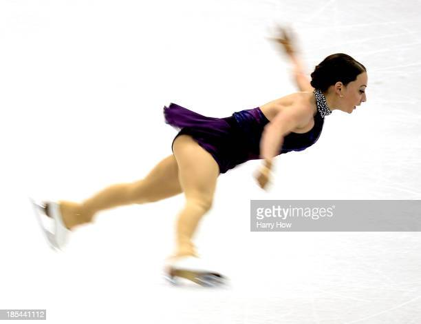 Elene Gedevanishvili of Georgia competes during the ladies free at Skate America 2013 at the Joe Louis Arena on October 20 2013 in Detroit Michigan