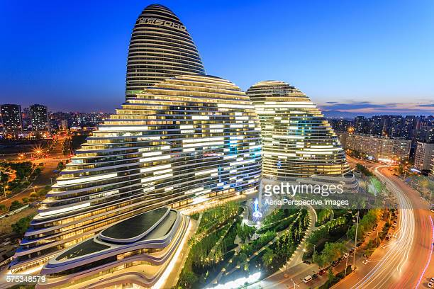 Elevated view of Wangjing SOHO in Beijing