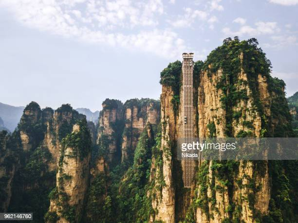 Elevator in Zhangjiajie National Forest Park, China