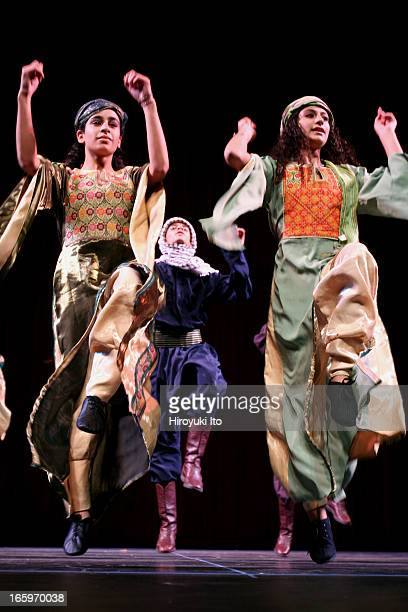 """El-Funoun Palestinian Popular Dance Troupe presents """"Dancing Tragedies and Dreams: Funouniyat"""" at Alice Tully Hall on Wednesday night, November 30,..."""