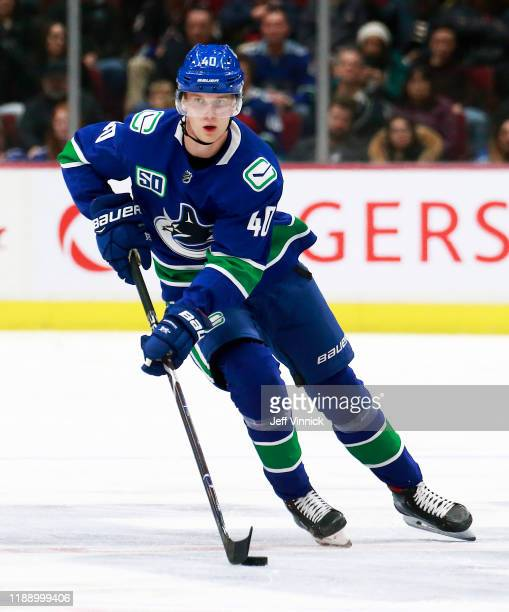Elias Pettersson of the Vancouver Canucks skates up ice during their NHL game against the Nashville Predators at Rogers Arena November 12 2019 in...
