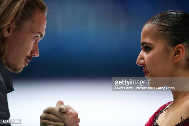 Elif Erdem of Turkey looks on prior to the Junior Ladies Free Skating Program during day four of the ISU Junior Grand Prix of Figure Skating at Dom...